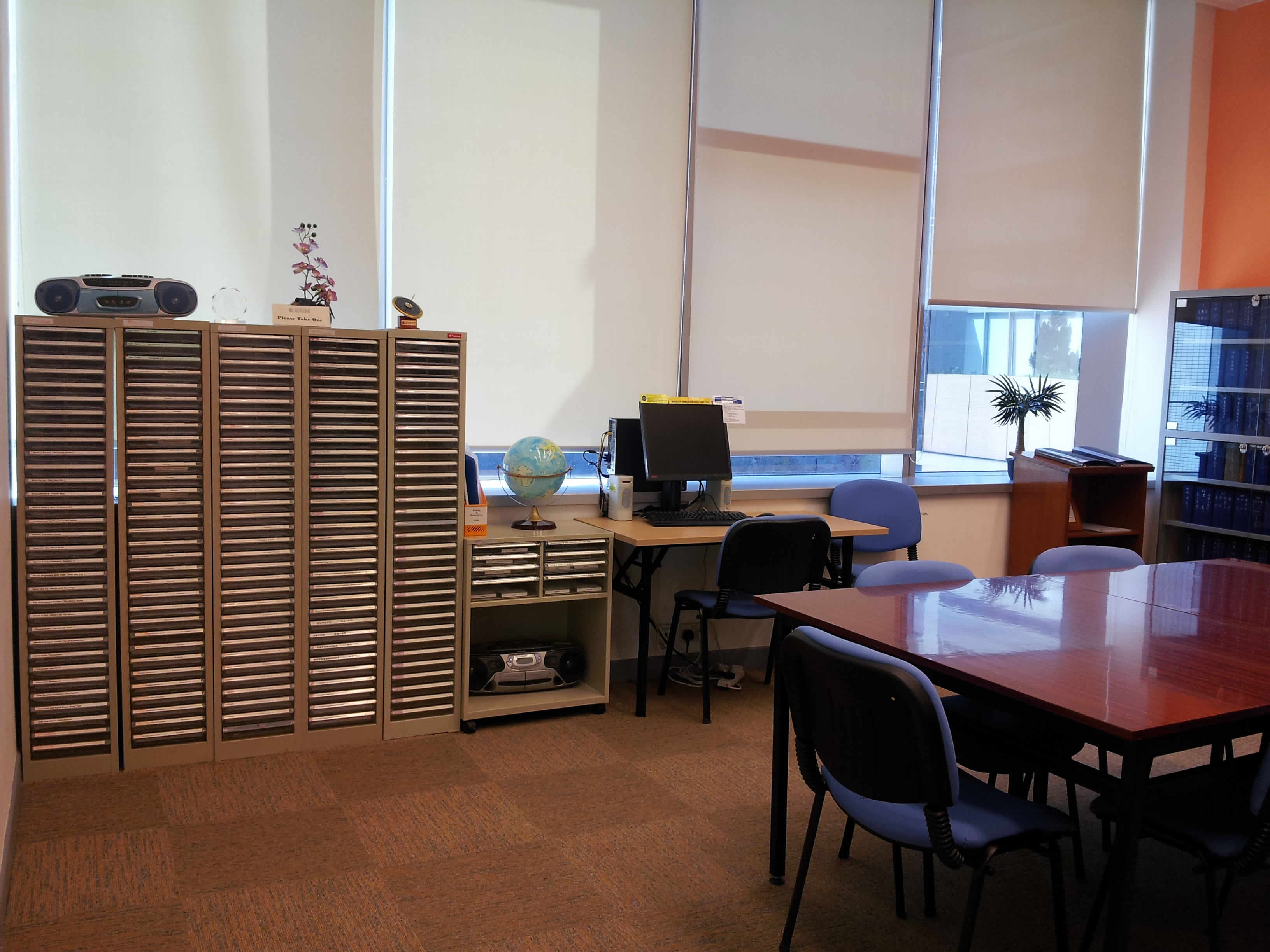 Audio-Visual Equipment