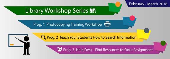 Library Work Shop Series